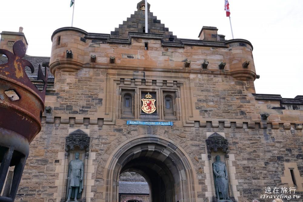 愛丁堡城堡, 大門